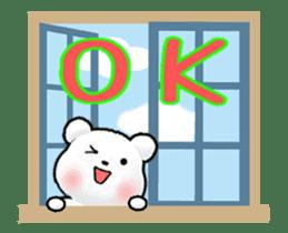 Animated Tomic sticker #12297579