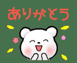 Animated Tomic sticker #12297580