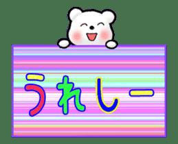 Animated Tomic sticker #12297590