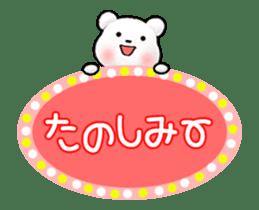 Animated Tomic sticker #12297594