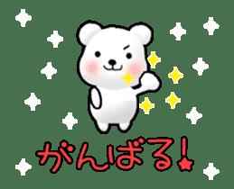 Animated Tomic sticker #12297597