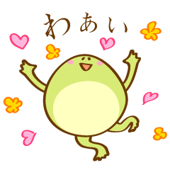 [Animated Stickers] Very Cute Round Frog