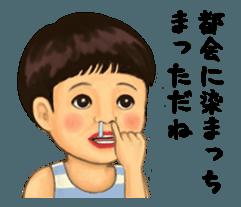 Mononoke sticker sticker #12299821