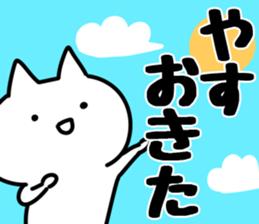 The Yasu! sticker #12303662