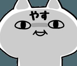 The Yasu! sticker #12303674