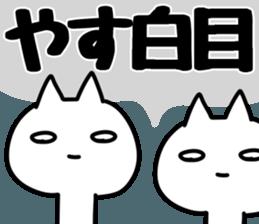 The Yasu! sticker #12303678