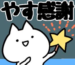 The Yasu! sticker #12303680