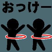 สติ๊กเกอร์ไลน์ Pictogram & Text (Animation Ver.)