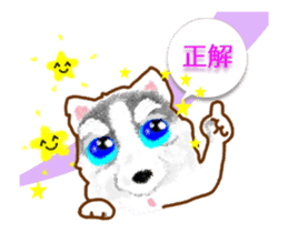animation stickers for doggie fans! sticker #12309161