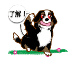 animation stickers for doggie fans! sticker #12309179