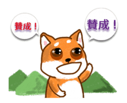 animation stickers for doggie fans! sticker #12309181