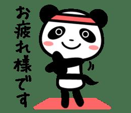 Daily life's loose stretch panda sticker #12312518