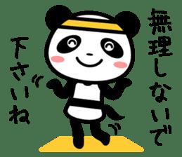 Daily life's loose stretch panda sticker #12312519