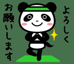 Daily life's loose stretch panda sticker #12312520