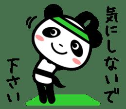 Daily life's loose stretch panda sticker #12312525