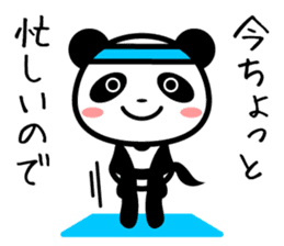 Daily life's loose stretch panda sticker #12312526