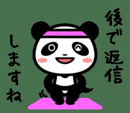 Daily life's loose stretch panda sticker #12312527