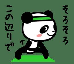 Daily life's loose stretch panda sticker #12312530