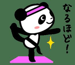 Daily life's loose stretch panda sticker #12312532