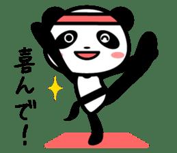 Daily life's loose stretch panda sticker #12312533