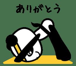 Daily life's loose stretch panda sticker #12312534
