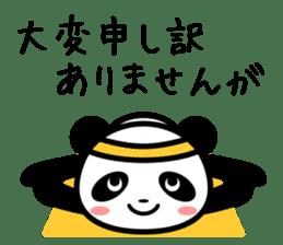 Daily life's loose stretch panda sticker #12312539