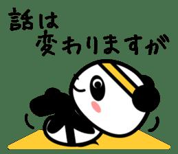 Daily life's loose stretch panda sticker #12312544