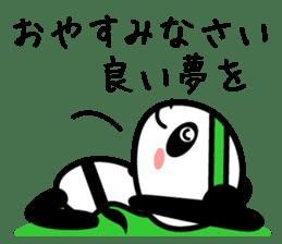 Daily life's loose stretch panda sticker #12312545