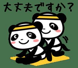 Daily life's loose stretch panda sticker #12312554