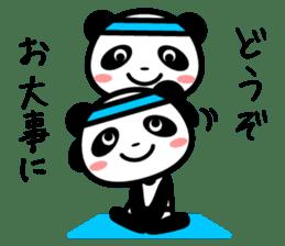 Daily life's loose stretch panda sticker #12312556