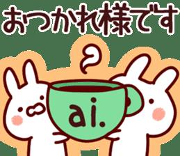 The Ai! sticker #12312920