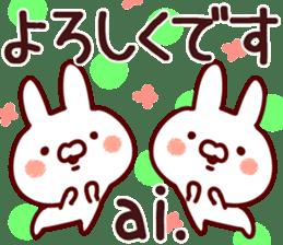 The Ai! sticker #12312921