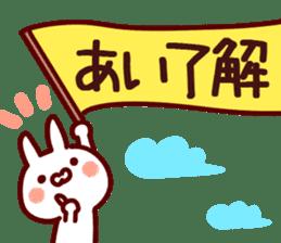 The Ai! sticker #12312922