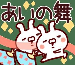 The Ai! sticker #12312928