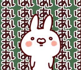 The Ai! sticker #12312948