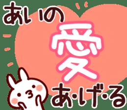 The Ai! sticker #12312950