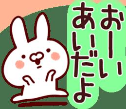 The Ai! sticker #12312954