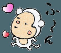 (j)Cute monkey, Sarumu sticker #12319934