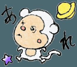 (j)Cute monkey, Sarumu sticker #12319936