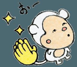 (j)Cute monkey, Sarumu sticker #12319937