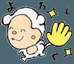 (j)Cute monkey, Sarumu sticker #12319940