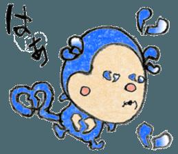 (j)Cute monkey, Sarumu sticker #12319949