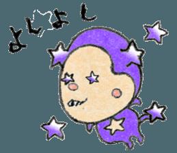 (j)Cute monkey, Sarumu sticker #12319950