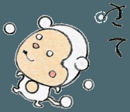 (j)Cute monkey, Sarumu sticker #12319952