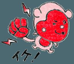 (j)Cute monkey, Sarumu sticker #12319953