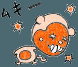 (j)Cute monkey, Sarumu sticker #12319955