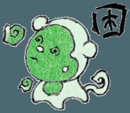 (j)Cute monkey, Sarumu sticker #12319958