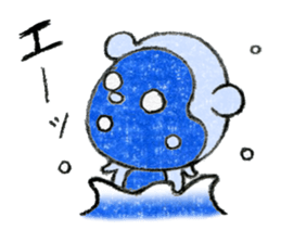 (j)Cute monkey, Sarumu sticker #12319960