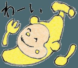 (j)Cute monkey, Sarumu sticker #12319966
