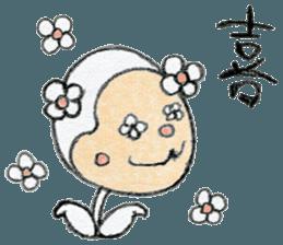 (j)Cute monkey, Sarumu sticker #12319967